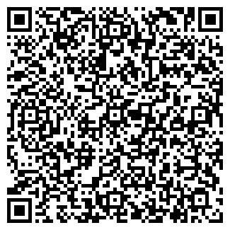 QR-код с контактной информацией организации БЕЛКОММЕРС ОДО