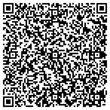 QR-код с контактной информацией организации АЗС 'ЛУГОВАЯ', ООО 'МИНИМАКС'