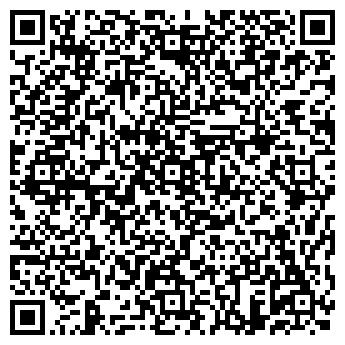 QR-код с контактной информацией организации АЗС, ООО 'АВТОЛЮКС'