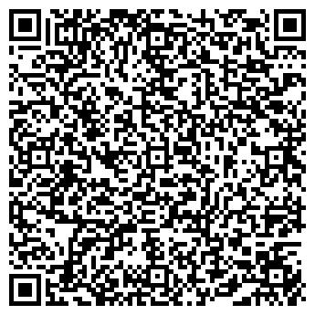 QR-код с контактной информацией организации МАГСЕРВИС ООО