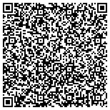 QR-код с контактной информацией организации АВТОЛЮБИТЕЛЬ ГАРАЖНО-СТРОИТЕЛЬНЫЙ КООПЕРАТИВ №27