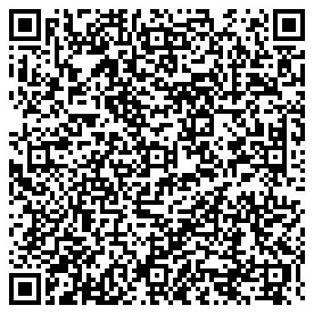 QR-код с контактной информацией организации КАЛИБРОВЩИК-1 ПГСК