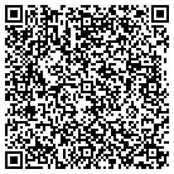 QR-код с контактной информацией организации ВЕРЕС-ADSL ООО