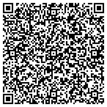 QR-код с контактной информацией организации САЛОН СОТОВОЙ СВЯЗИ МОСЯКОВ О. Н.