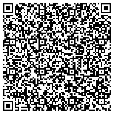 QR-код с контактной информацией организации САЛОН СОТОВОЙ СВЯЗИ ТКАЧЕНКО Д. А.