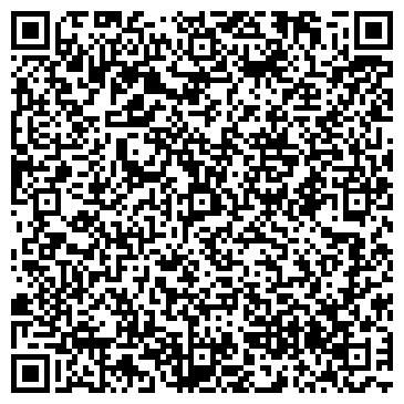 QR-код с контактной информацией организации ЮТА САЛОН СОТОВОЙ СВЯЗИ