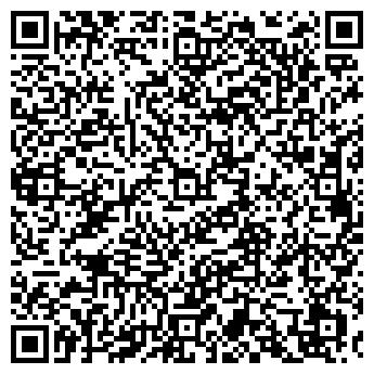 QR-код с контактной информацией организации ВЕРИСЕЛ-СЕРВИС ООО