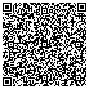 QR-код с контактной информацией организации ГАЛАКТИКА-СЕРВИС ООО