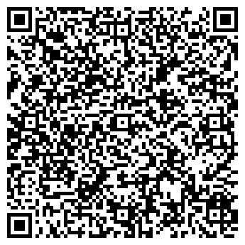 QR-код с контактной информацией организации ОЛИМПУС МАГАЗИН