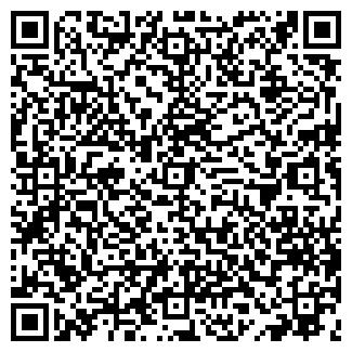 QR-код с контактной информацией организации ЭЛЕКАМ ООО