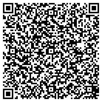 QR-код с контактной информацией организации ЭРА НТ МАГАЗИН