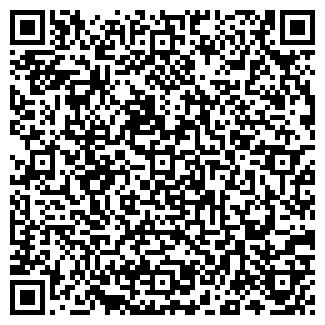 QR-код с контактной информацией организации FLASH ЗАО