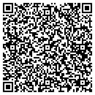 QR-код с контактной информацией организации ВЕНКОНД ОДО