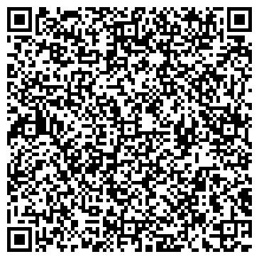 QR-код с контактной информацией организации УРАЛЬСКАЯ НАРОДНАЯ КОМПАНИЯ ЗАО