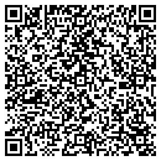 QR-код с контактной информацией организации ВИПРА ЧУП
