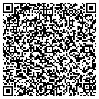QR-код с контактной информацией организации ОБЪЕКТИВ МАГАЗИН
