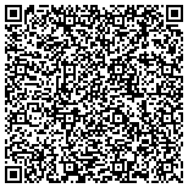 QR-код с контактной информацией организации МЕБЕЛЬНАЯ СТУДИЯ 'MILANO' (ИТАЛЬЯНСКАЯ МЕБЕЛЬ)