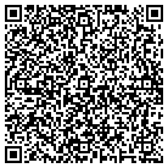 QR-код с контактной информацией организации КАССОНЕ МЕБЕЛЬНЫЙ САЛОН