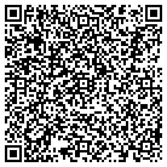 QR-код с контактной информацией организации МЕБЕЛЬЩИК МАГАЗИН