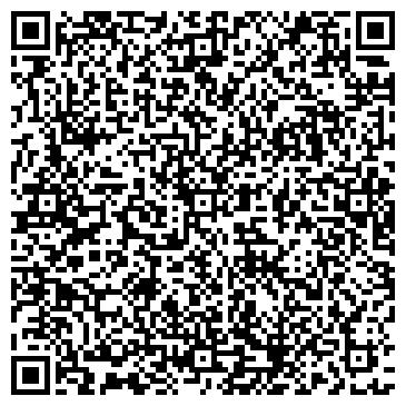 QR-код с контактной информацией организации СТИЛЬ САЛОН ОФИСНОЙ МЕБЕЛИ