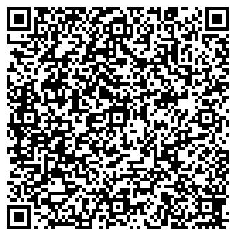 QR-код с контактной информацией организации ХОЗЯИН МАГАЗИН