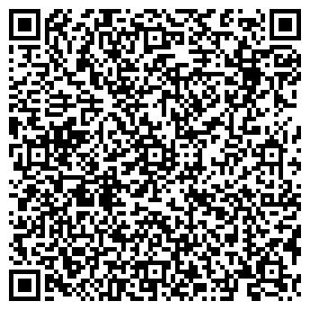 QR-код с контактной информацией организации ГАЛАЦЕНТР МАГАЗИН