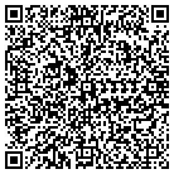 QR-код с контактной информацией организации ПАРАДИЗ МАГАЗИН