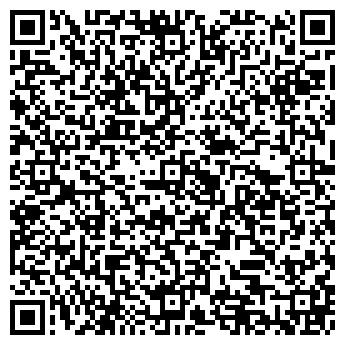 QR-код с контактной информацией организации ТРЭК МАГАЗИН