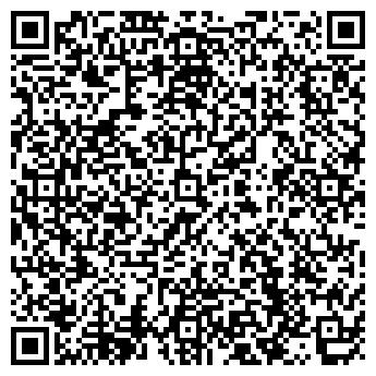 QR-код с контактной информацией организации КРЕПЫШ САЛОН-МАГАЗИН