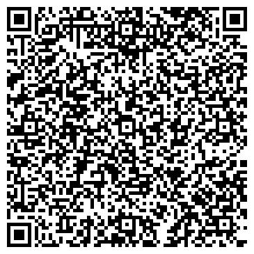 QR-код с контактной информацией организации АДАМАС МАГАЗИН ЮВЕЛИРНЫХ ИЗДЕЛИЙ