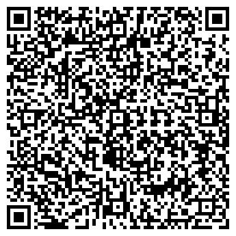 QR-код с контактной информацией организации ИЗУМРУД-ПЛЮС ООО