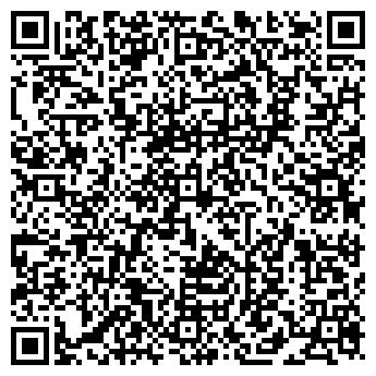 QR-код с контактной информацией организации СЛАВА ЮВЕЛИРНЫЙ САЛОН