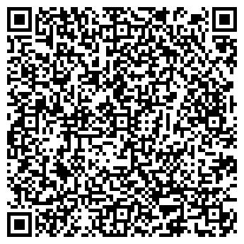 QR-код с контактной информацией организации ДЖОНИМ МАГАЗИН