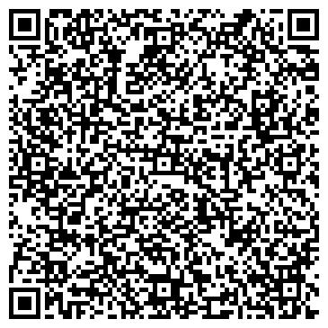 QR-код с контактной информацией организации ВАЙНИГ-1, ЧП МОРДВИНОВ Е.А.