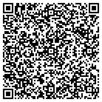 QR-код с контактной информацией организации УЮТ КОМПАНИЯ