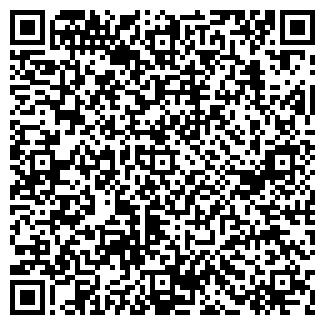 QR-код с контактной информацией организации X-TREME