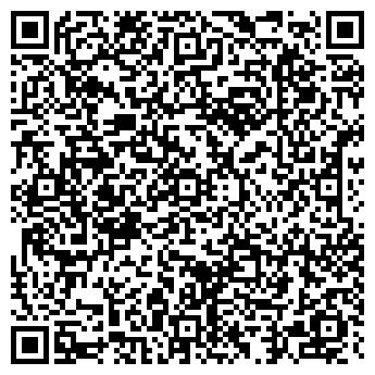 QR-код с контактной информацией организации БЮРО-ЦЕНТР МАГАЗИН