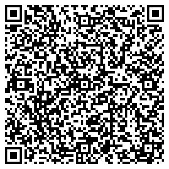 QR-код с контактной информацией организации ОРБИТА-МУЗЫКА МАГАЗИН