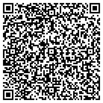 QR-код с контактной информацией организации БЭМЗ ТД ООО