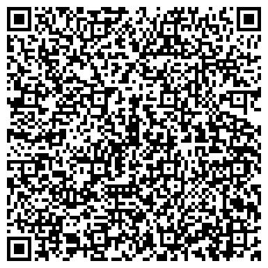 QR-код с контактной информацией организации БЕЛАЯ ЛИЛИЯ ЦВЕТОЧНЫЙ САЛОН