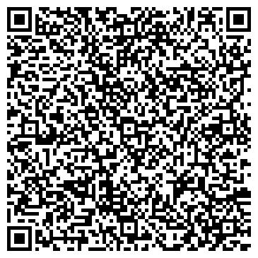 QR-код с контактной информацией организации АССОРТИ №4 СЕТЬ МАГАЗИНОВ