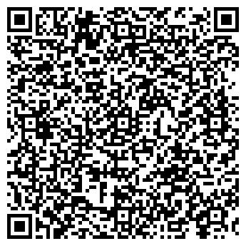 QR-код с контактной информацией организации БЛИЗНЕЦ МАГАЗИН