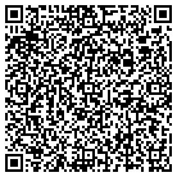 QR-код с контактной информацией организации ЗОРИ УРАЛА МАГАЗИН