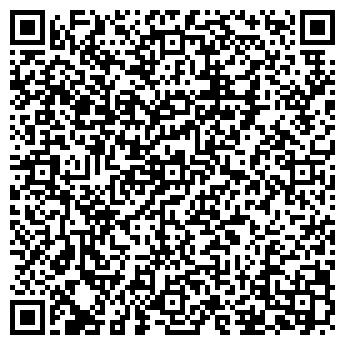 QR-код с контактной информацией организации МАГАЗИН №8, ООО 'УРАЛ'