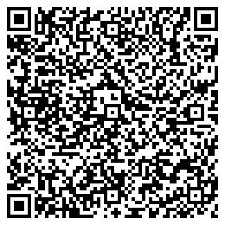 QR-код с контактной информацией организации МАГАЗИН №60