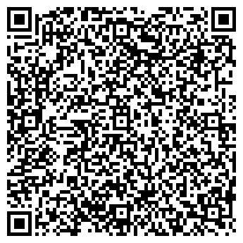 QR-код с контактной информацией организации У АНДРЮХИ МАГАЗИН