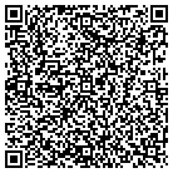 QR-код с контактной информацией организации ДИОНИС №1 МАГАЗИН