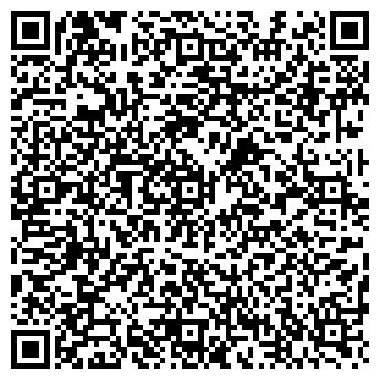 QR-код с контактной информацией организации ДИОНИС №2 МАГАЗИН