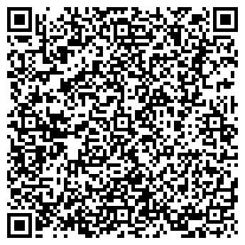 QR-код с контактной информацией организации ДИОНИС №3 МАГАЗИН