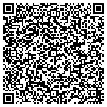 QR-код с контактной информацией организации СТОПКА МАГАЗИН